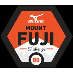 Mizuno Mt. Fuji Challenge