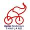 Audax Randonneurs Thailand