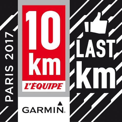 10km L'Équipe x Garmin LAST KM  logo