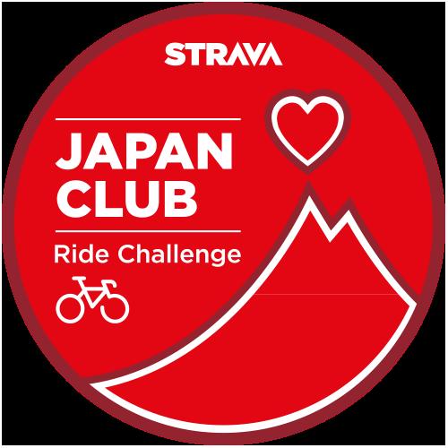 Strava Japan Club 2月の🚲チャレンジ logo