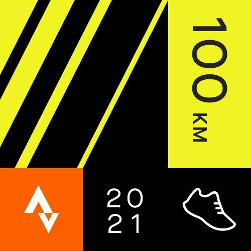 January Running Challenge logo