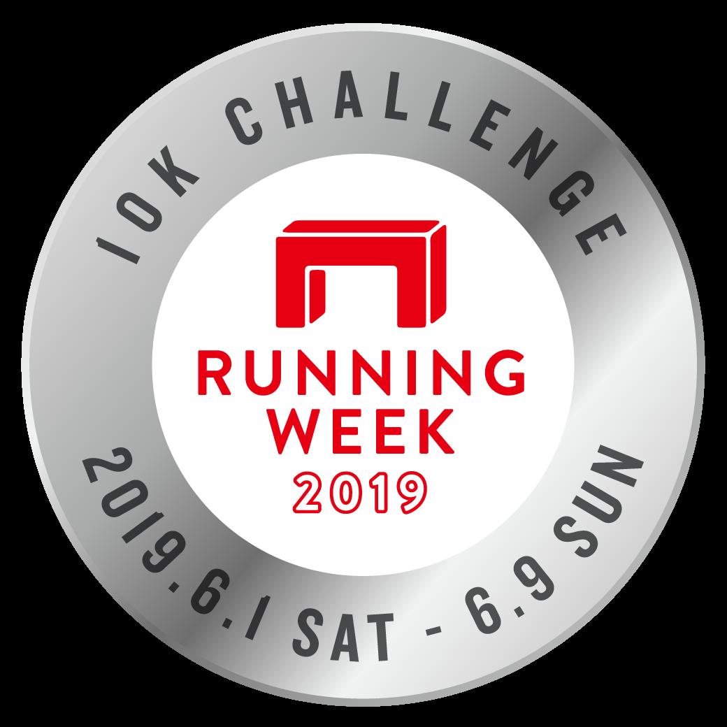 Running Week 2019 -10K Challenge- logo