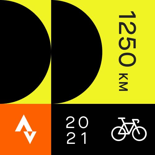 January Cycling Distance Challenge logo