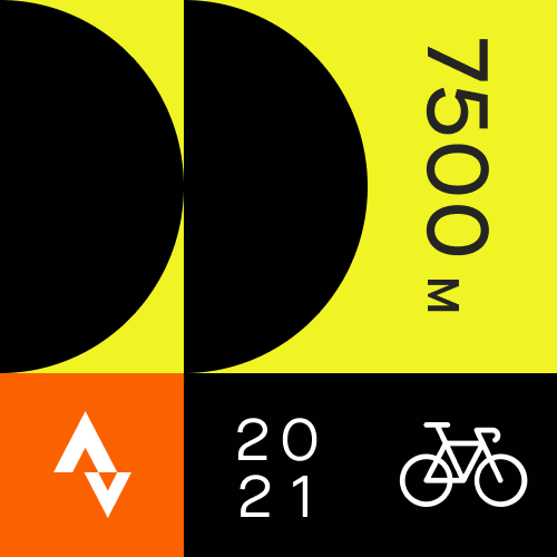January Cycling Climbing Challenge logo