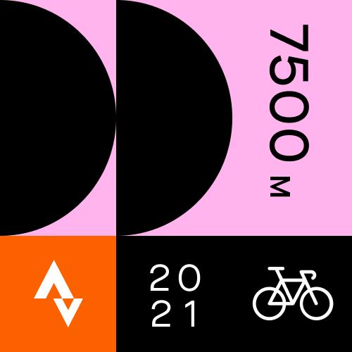 February Cycling Climbing Challenge logo