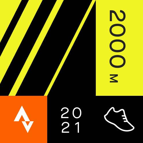January Run Climbing Challenge logo