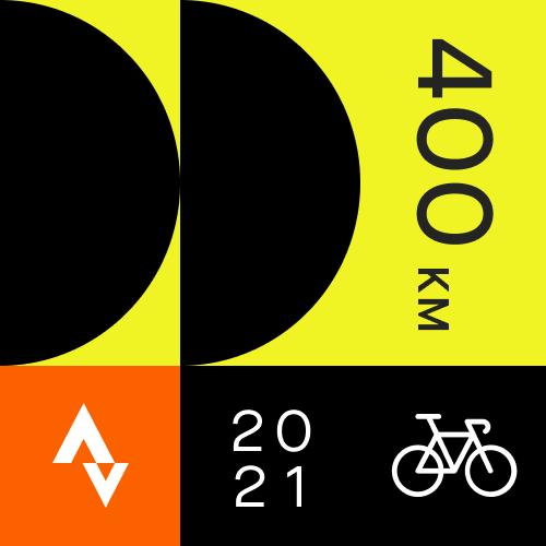 January Cycling Challenge logo