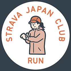 Strava Japan Club 3月のRUNチャレンジ