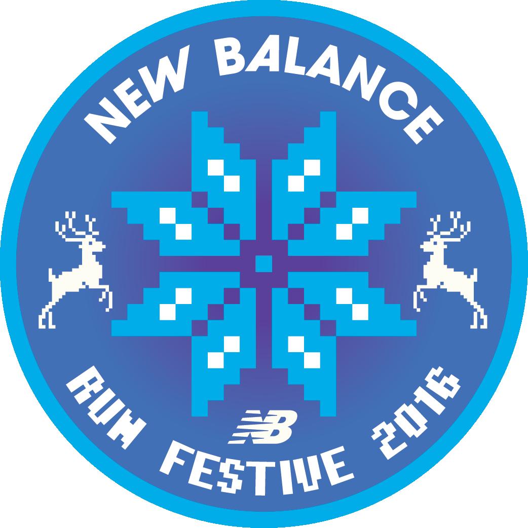 New Balance Run Festive