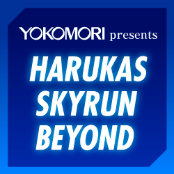 2020 Vertical World Circuit Harukas Skyrun Beyond logo