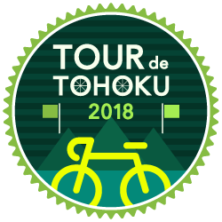 Tour de Tohoku 2018 logo
