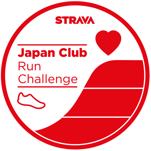 Strava Japan Club 2月の👟チャレンジ