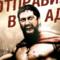 Евгений 🐯 Парфентьев