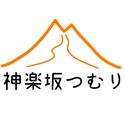 TSUMURI KAGURAZAKA