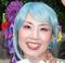 Yukie Sa