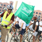 BASHEER AL KAnANI # دراجي القنفذة