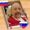 Ричард Грозный