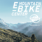 E-Mountain Bike Center by EASYCYCLE