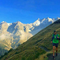 Yves M. Hervault [Team Trail Paris & Rocky Mountain Runners]