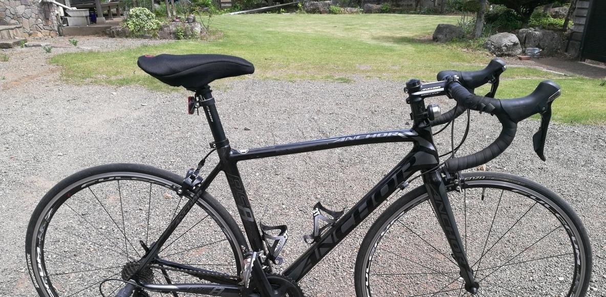 Tokyo Hachiouji Cycling Club