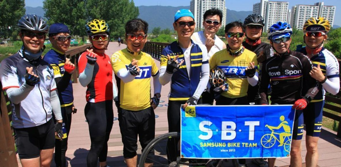 SBT(Samsung Bike Team)