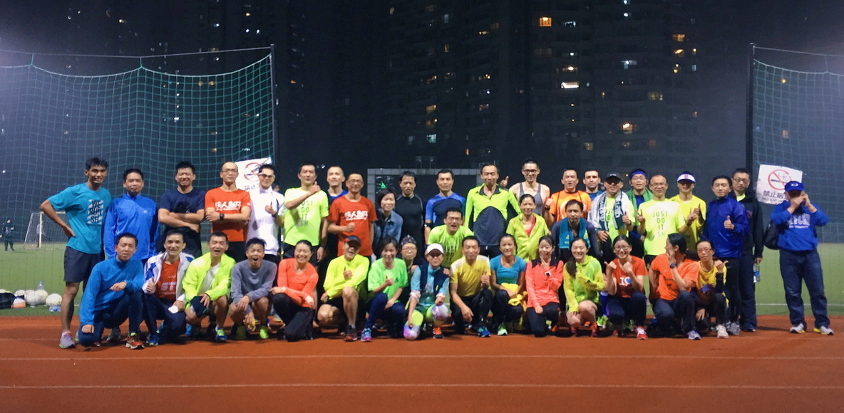 Luwan Run Club