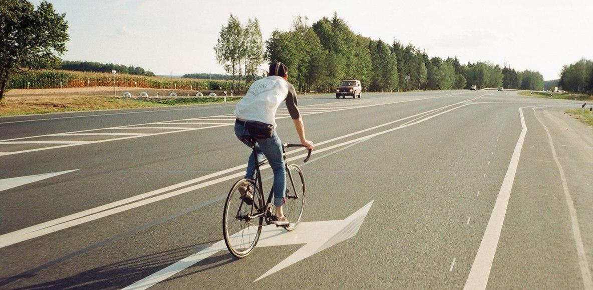 Брянский Велосипедист
