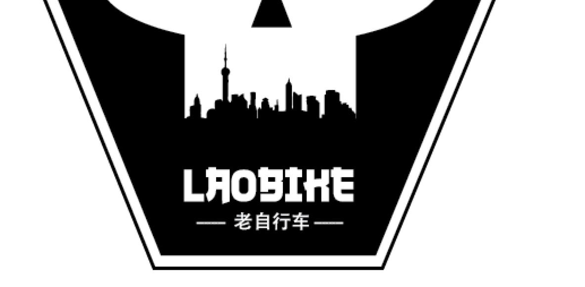 Laobike