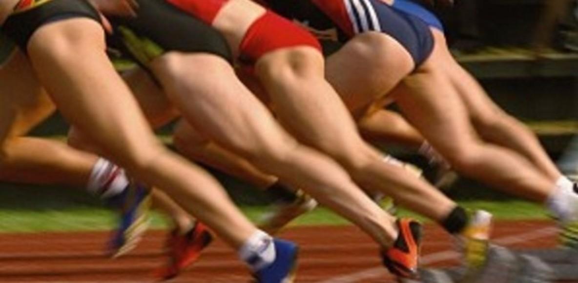 Atea Runners