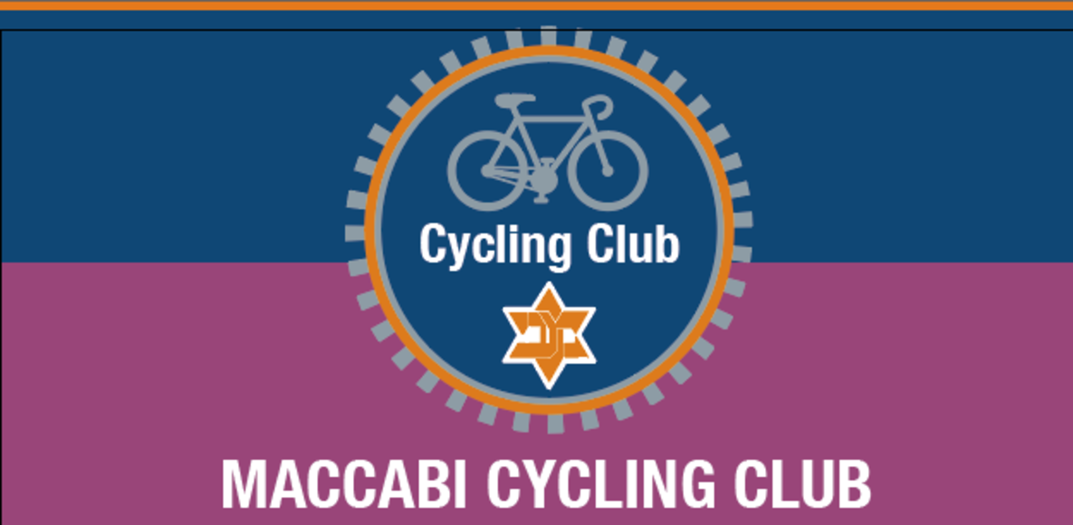 Maccabi Cycling Club Holland