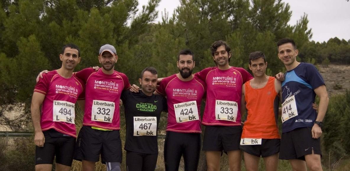 HiFitness Running Club