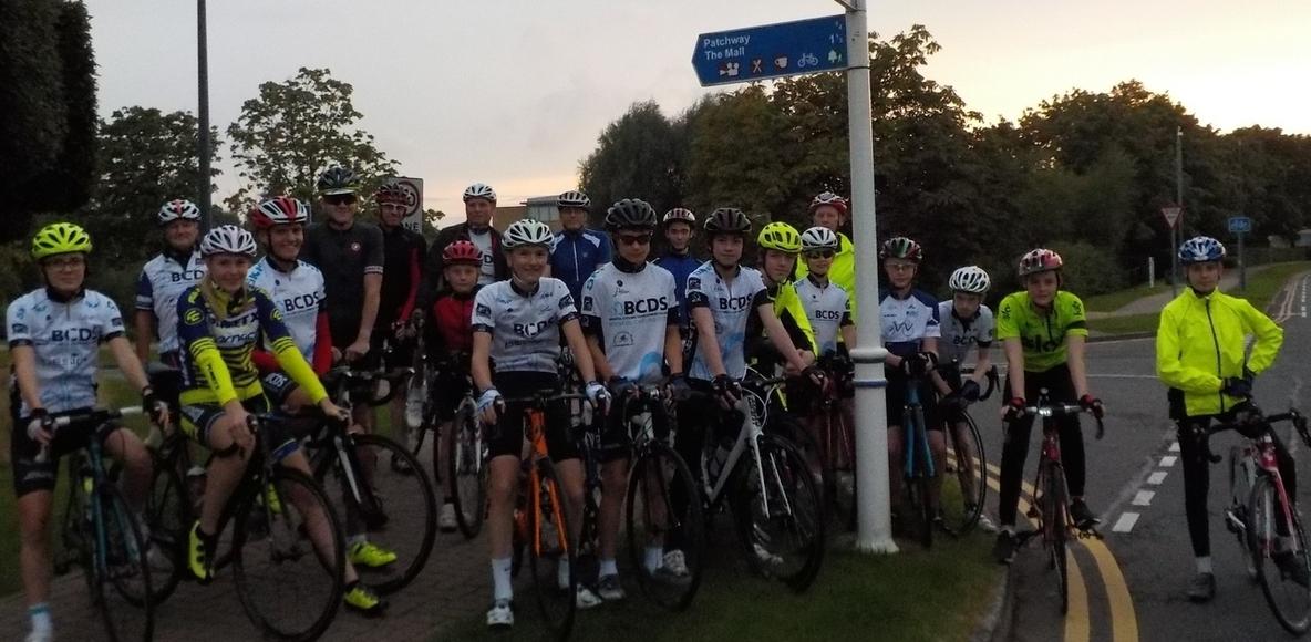 BCDS (Bristol Cycling Development Squad)