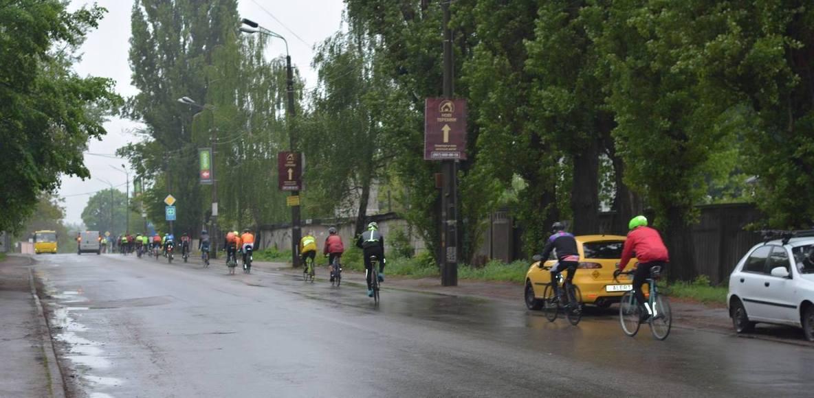 Kyiv Bicycle Club