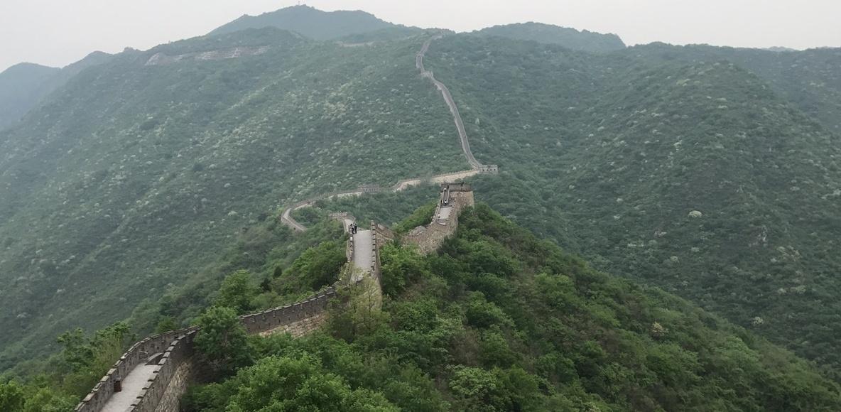 Running in China