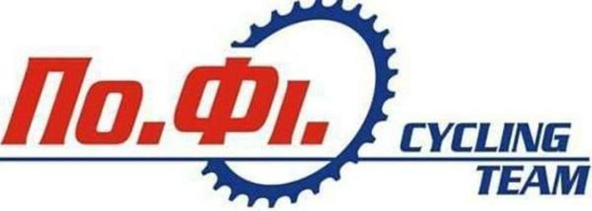 Πο.Φι. - Ποδηλατοβόλτες Φίλων