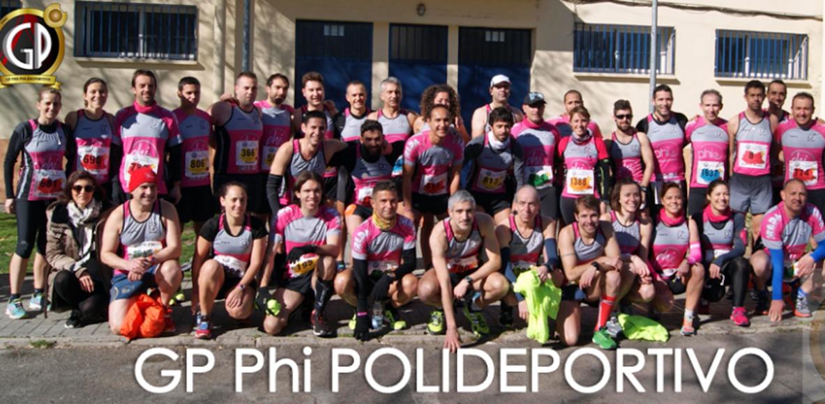 GP PHI Polideportivo