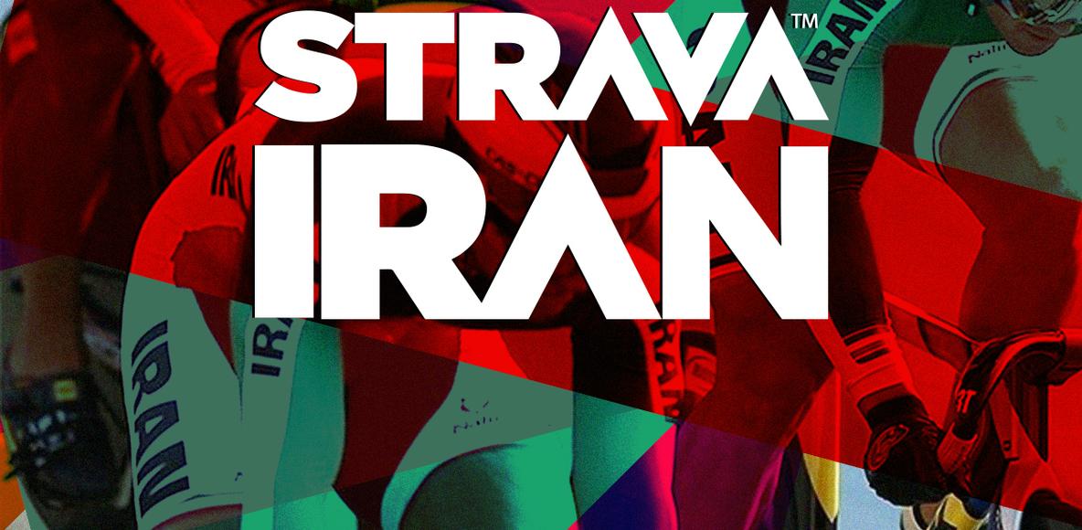 Strava Iran