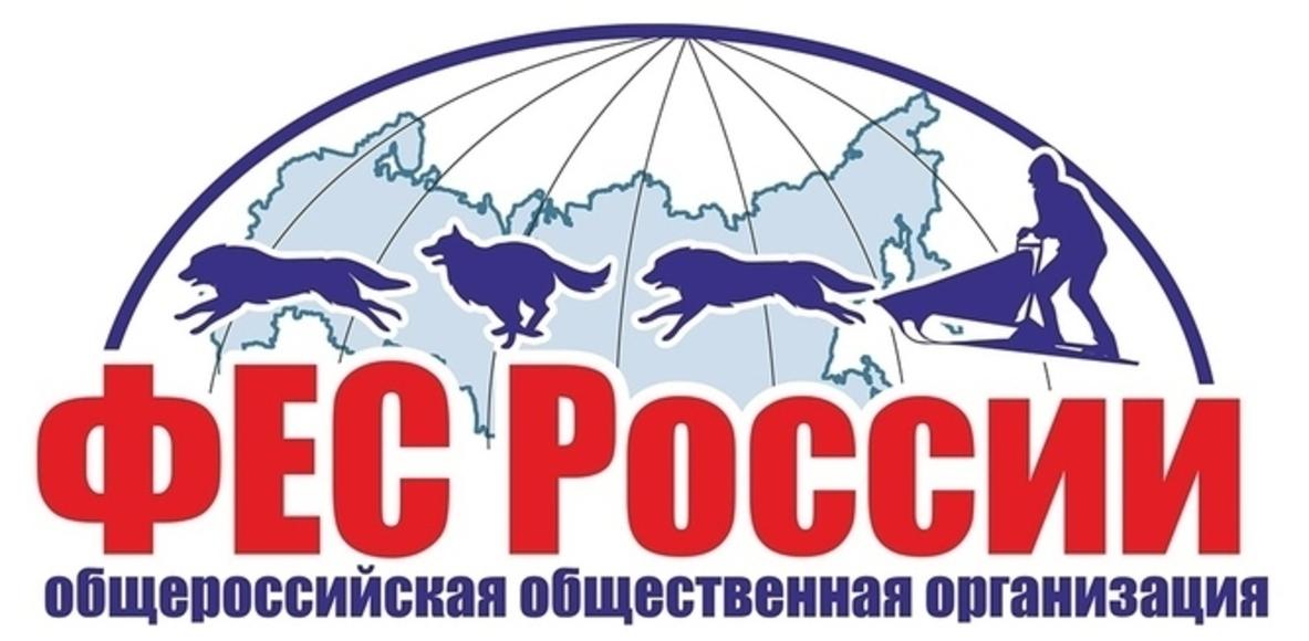 ФЕС России