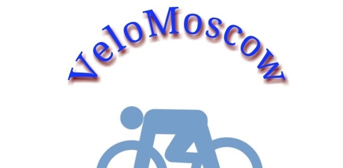 VeloMoscow