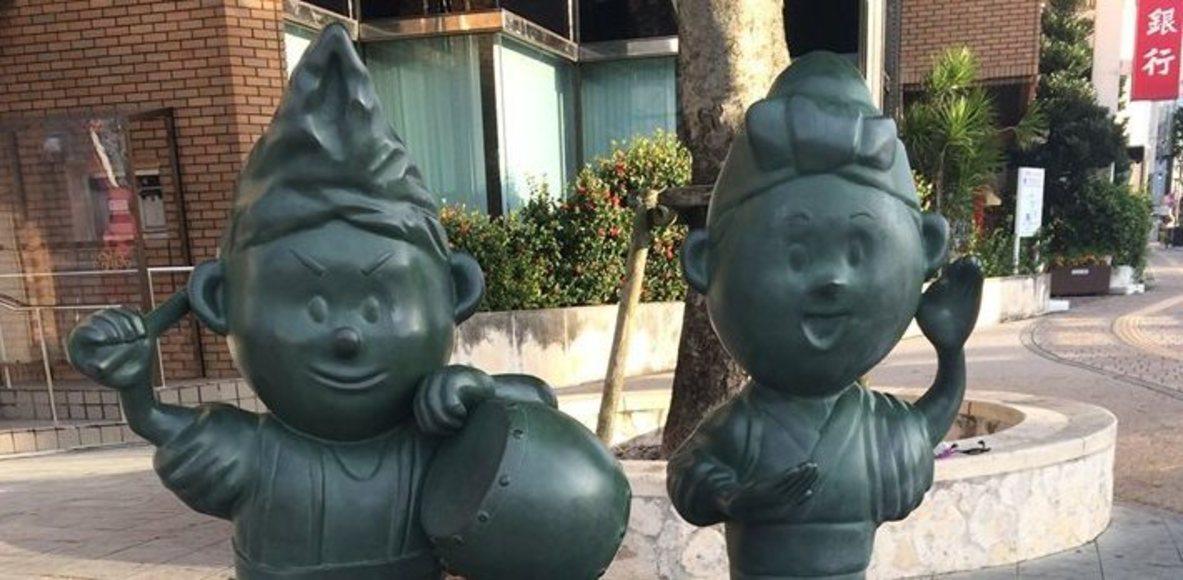 Okinawa Pavement Pounders