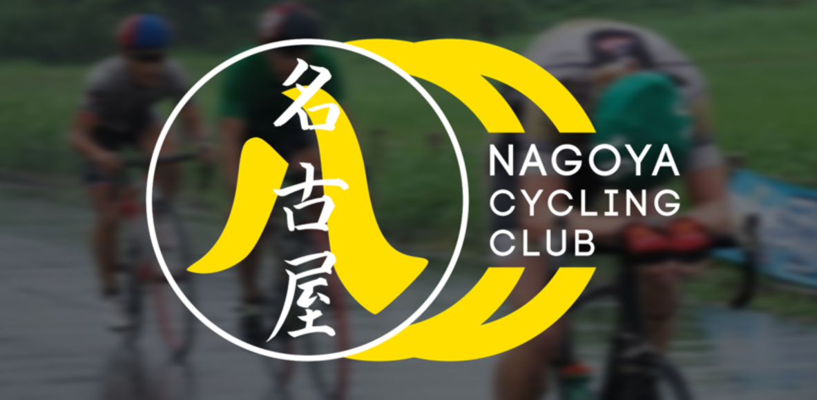 Nagoya Cycling Club