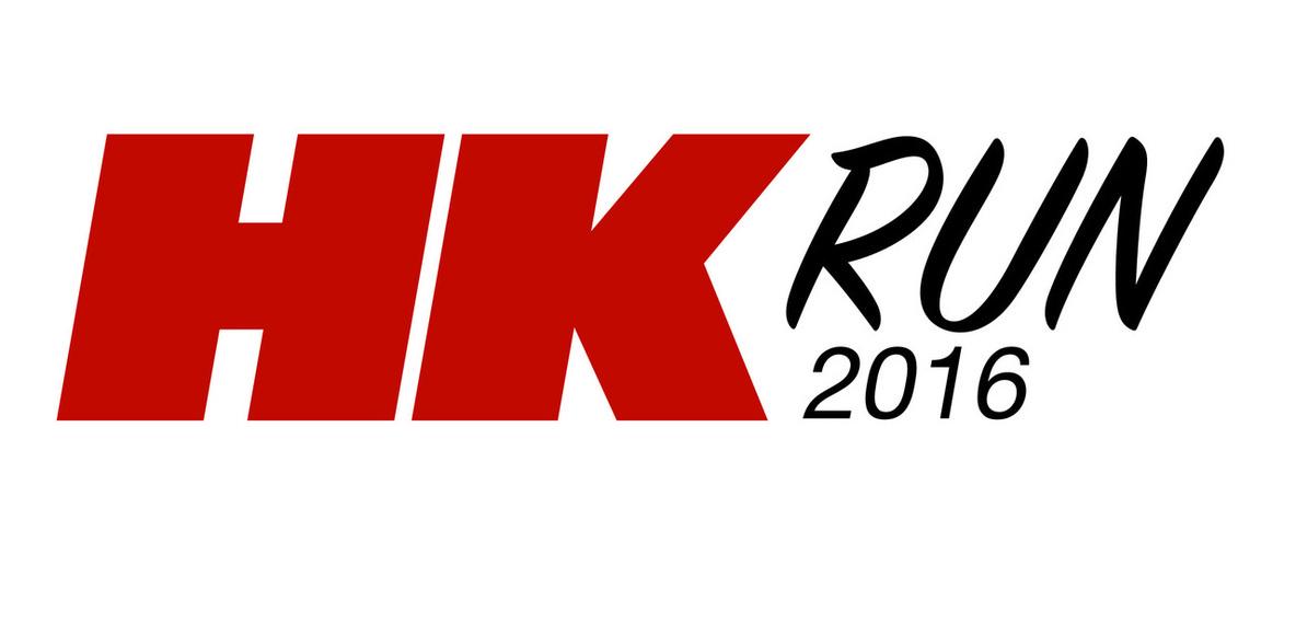 Run HK 2017