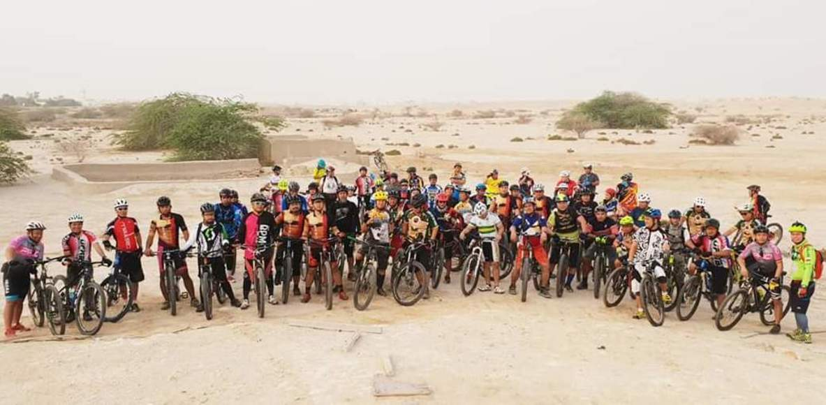 United Filipino Mountain Bikers Qatar