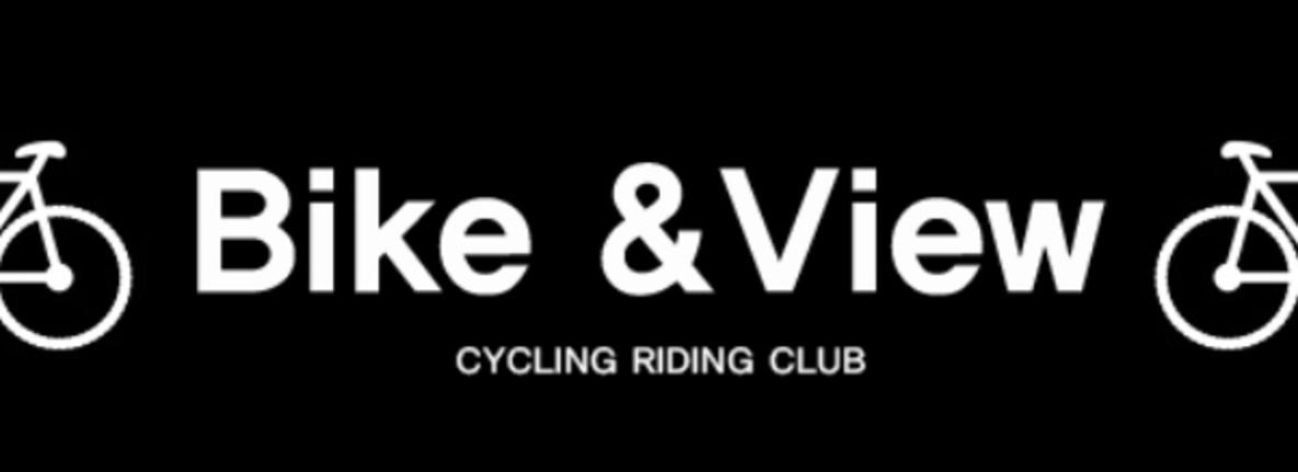 [바뷰] BikeView
