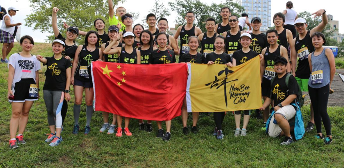 NewBee Running Club