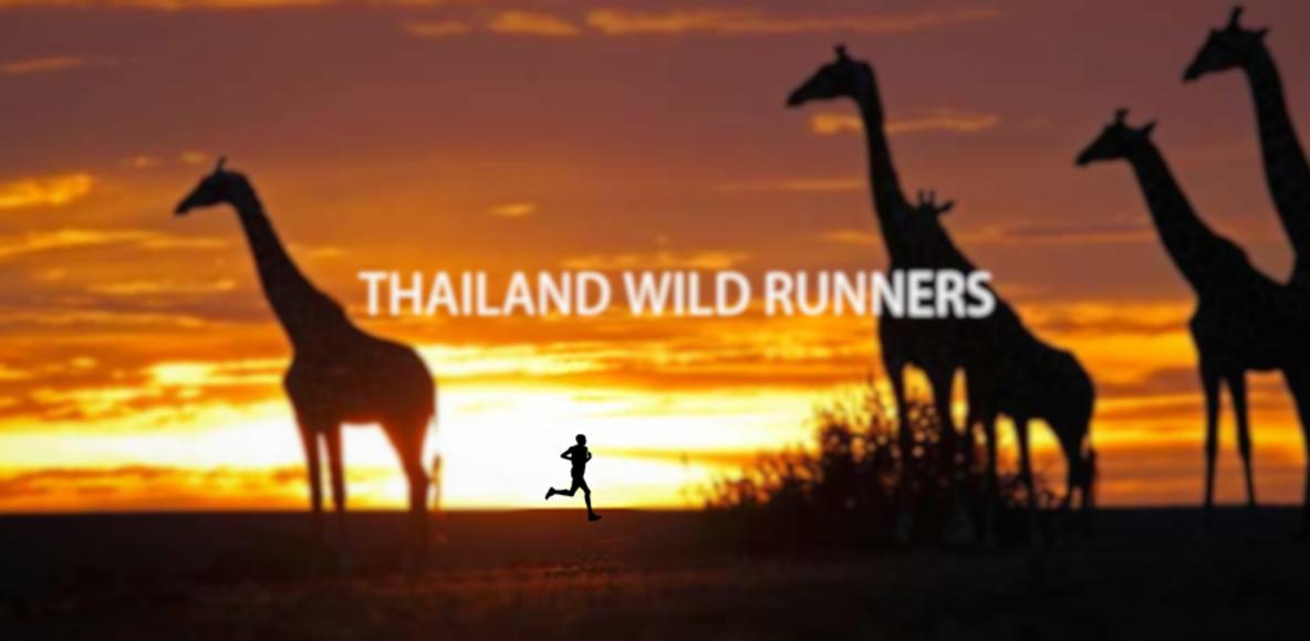 Thailand WildRunners