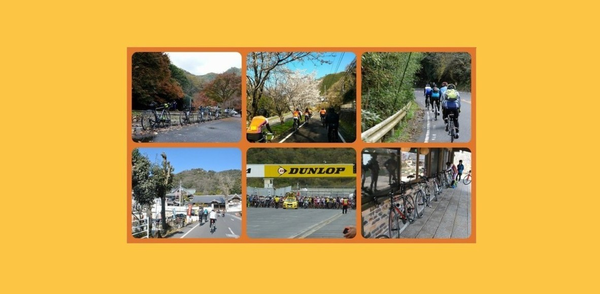 HRJ-Cycling