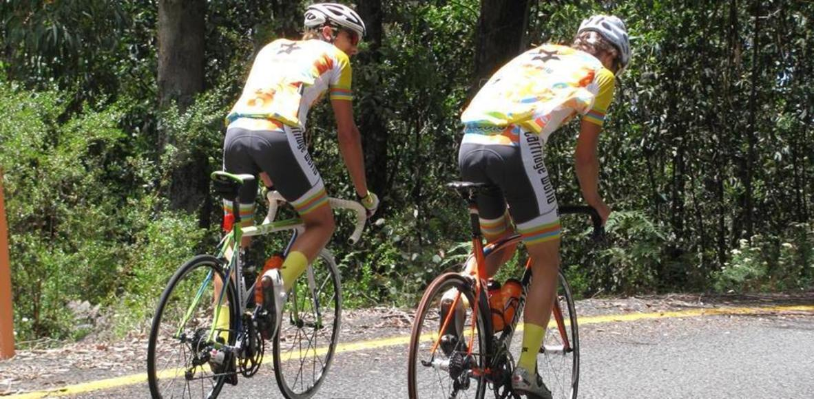 Arnold Cycling Academy (ACA)