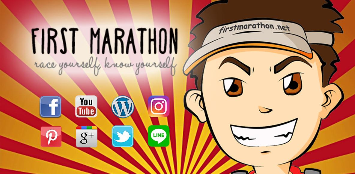First Marathon .net