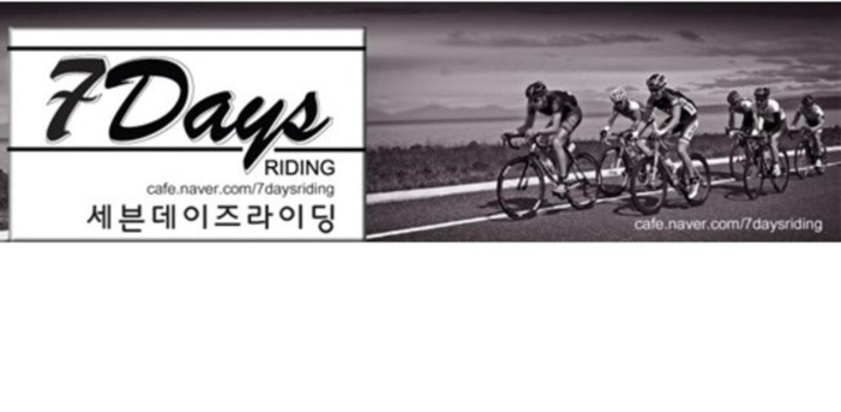 7days Riding